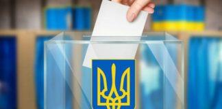 Місцеві вибори в Україні під питанням: Шмигаль розповів правду - today.ua