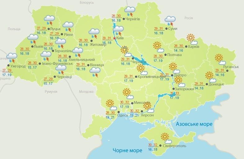 Штормове попередження оголошено в Україні: термінова заява ДСНС