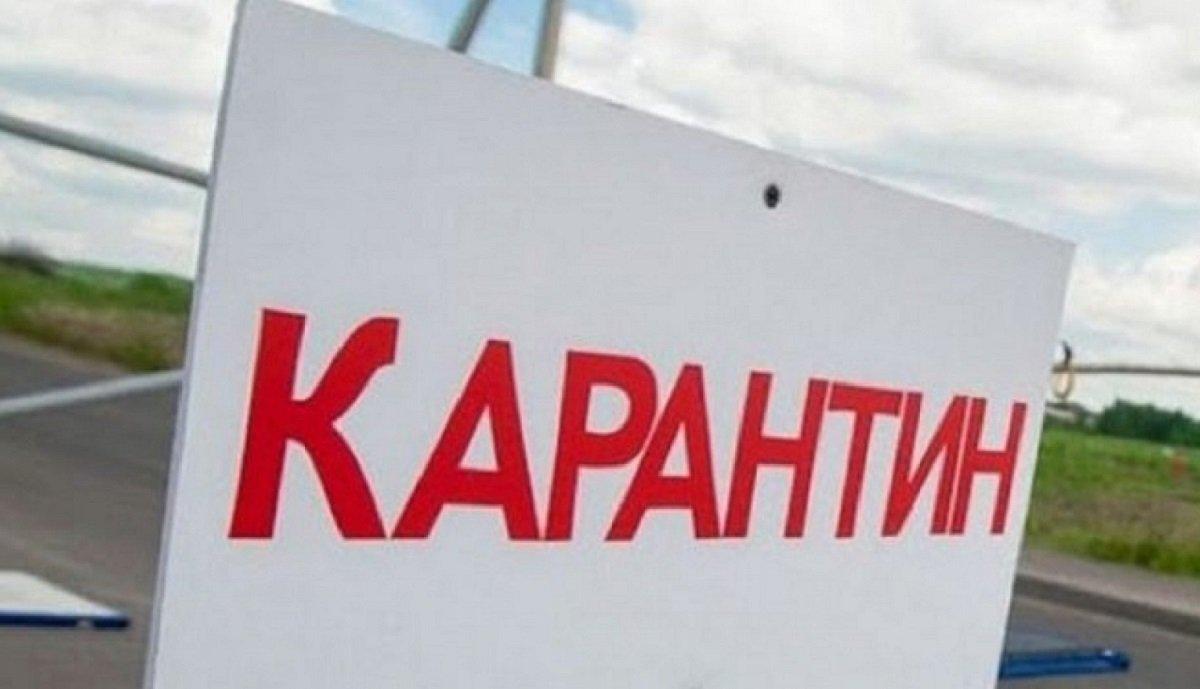 Карантин буде посилено на рівні країни: Шмигаль виступив з несподіваною заявою