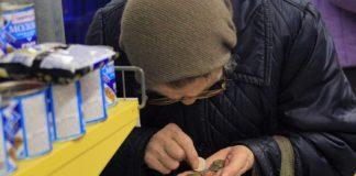 """Как увеличить размер пенсии: эксперт рассказал о возможностях обеспечить достойную старость"""" - today.ua"""