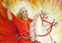 Праздник 1 июля: в Ярилин день происходят необычные явления - today.ua