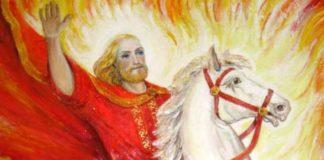 """Свято 1 липня: в Ярилин день відбуваються незвичайні явища"""" - today.ua"""