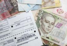 Хто буде отримувати субсидії після карантину: українцям дали роз'яснення - today.ua