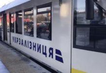 Укрзализныця взвинтила цены на билеты: сколько заплатят украинцы за поездку - today.ua
