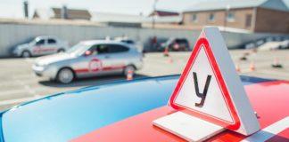 """За превышение скорости украинцы будут заново сдавать экзамены в автошколе"""" - today.ua"""