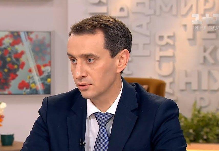 Карантин в Украине готовы продлить: Виктор Ляшко выступил с важным заявлением