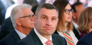 Мэра Киева «застукали» с друзьями в ресторане: Кличко нарушил карантин - today.ua