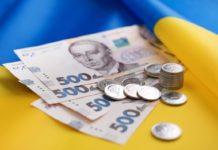 В Украине повысят прожиточный минимум и пересчитают субсидии: что изменится с 1 июля - today.ua