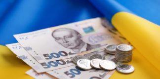 В Україні підвищать прожитковий мінімум і перерахують субсидії: що зміниться з 1 липня - today.ua