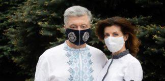 Порошенко запропонував Зеленському страхувати українців від коронавіруса - today.ua