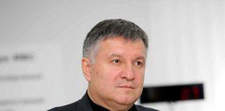 """Аваков викликає довіру уряду: Шмигаль розвіяв чутки про відставку міністра МВС"""" - today.ua"""