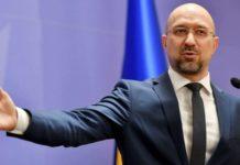 Карантин в Україні посилять: як по-новому почне працювати громадський транспорт - today.ua