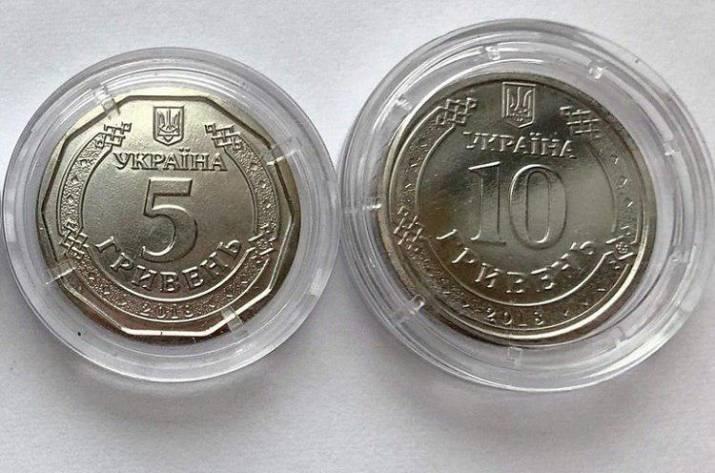 В Украине появились новые деньги: как выглядит монета номиналом 10 гривен