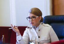 """""""Не можна купувати картоплю і сало"""": Тимошенко назвала продукти, які потрібно заборонити вивозити з України - today.ua"""