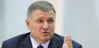 """Аваков озвучив головні версії вибуху в столичній багатоповерхівці: це могла бути вибухівка """" - today.ua"""