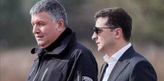 """Зеленський поставив умову для відставки Авакова: що вимагає президент"""" - today.ua"""