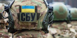 """ЕС, НАТО и США срочно обратились к властям Украины: закон Зеленского перепишут"""" - today.ua"""