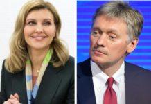 """Пєсков побажав Зеленській якнайшвидшого одужання: """"Чисто по-людськи..."""" - today.ua"""