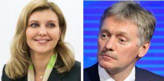 """Песков пожелал Зеленской скорейшего выздоровления: """"Чисто по-человечески..."""" - today.ua"""
