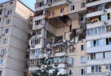 Взрыв в столичной многоэтажке: в одной из семей выжил только ребенок - ужасающие подробности о жертвах трагедии - today.ua