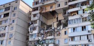 Вибух у столичній багатоповерхівці: в одній з родин вижила тільки дитина - жахливі подробиці про жертв трагедії  - today.ua