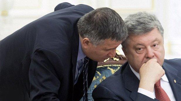 Відставка Авакова: фракція Порошенка відмовилася голосувати за звільнення скандального міністра  - today.ua