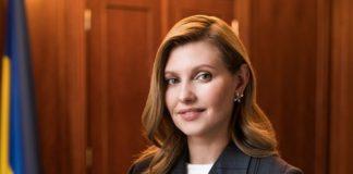 Елена Зеленская рассказала о результатах своей работы на карантине: первая леди приятно поразила украинцев - today.ua