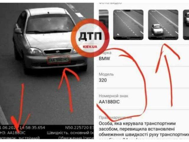Система автофиксации нарушений ПДД оштрафовала «не того парня» - today.ua