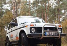 Німці просять повернути автомобілі Lada в Європу - today.ua