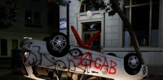 """Вандали в автосалоні знищили нові Mercedes – відео """" - today.ua"""