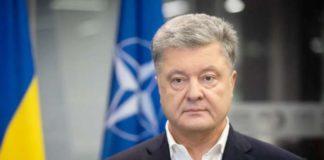 """Порошенко нагадав друзям-полякам, що їхній демократії до нашої далеко"""" - today.ua"""