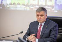 """Министр Аваков показал свою силу в Раде: """"Я не буду делать то, что вы хотите"""" - today.ua"""