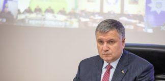"""Міністр Аваков показав свою силу в Раді: """"Я не буду робити те, що ви хочете"""" """" - today.ua"""