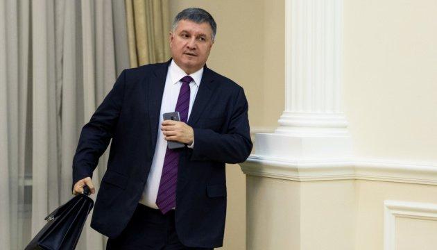 """Відставка Авакова: у """"Слуги народу"""" назвали головну умову для звільнення міністра  - today.ua"""