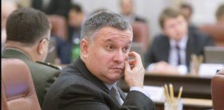 """""""Комусь щось не подобається..."""": Аваков прокоментував свою можливу відставку """" - today.ua"""