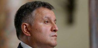 """Аваков зняв з себе відповідальність за справу Шеремета: """"У Конституції України ніде не написано..."""""""" - today.ua"""