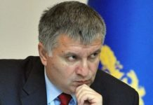 """Аваков не будет """"вечным министром"""": что известно от отставке главы МВД - today.ua"""