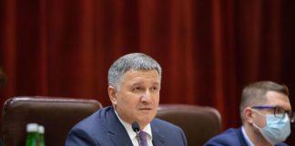 """Аваков хоче """"віджати"""" Запорізьку область: що пообіцяв міністр на нараді  своїм колегам"""" - today.ua"""