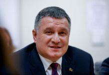 Аваков похвалился результатами первого дня работы системы видеофиксации нарушений ПДД - today.ua