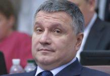 Аваков хотел уйти в отставку, но Зеленский был против: что известно - today.ua