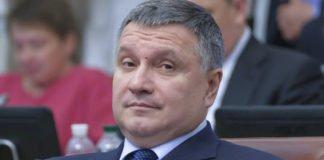 """Аваков хотів піти у відставку, але Зеленський був проти: що відомо """" - today.ua"""