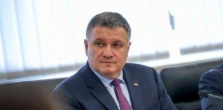 """Євреї України висловилися щодо відставки Авакова: """"Хотіли б розхитати ситуацію в країні..."""""""" - today.ua"""