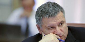 """Звільнення Авакова: хто підтримує відставку міністра """" - today.ua"""