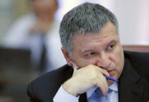 Звільнення Авакова: хто підтримує відставку міністра - today.ua