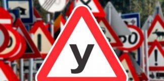 """Депутати хочуть змінити процес отримання водійських прав"""" - today.ua"""