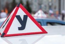 Карантин: В Украине разрешили работать автошколам - today.ua