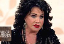 У Бабкиной отказали почки: певица перестала отрицать у себя страшный недуг - today.ua