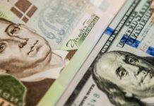 Курс валют на понеділок, 30 червня: гривня відвоювала у долара менше копійки - today.ua