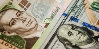 """Курс валют на понедельник, 30 июня: гривна отвоевала у доллара менее копейки"""" - today.ua"""