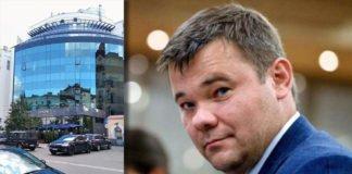 """Показал свое отношение к закону: Андрей Богдан припарковал свою Tesla прямо посреди дороги"""" - today.ua"""